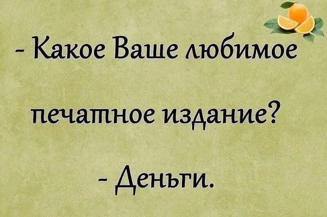 http://forumimage.ru/uploads/20180704/153070845586791030.jpg