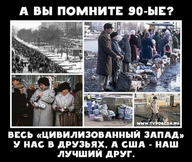 http://forumimage.ru/uploads/20180704/153072954244263094.jpg
