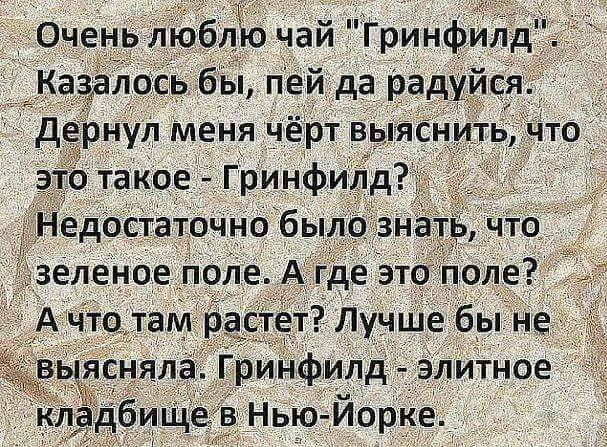http://forumimage.ru/uploads/20180705/153077334919053930.jpg
