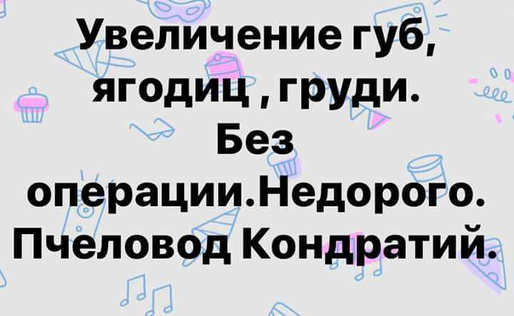 http://forumimage.ru/uploads/20180709/153111392282527629.jpg
