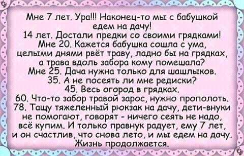 http://forumimage.ru/uploads/20180709/153111401263201258.jpg