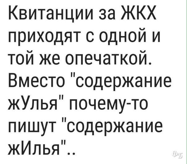http://forumimage.ru/uploads/20180709/153111423416093932.jpg