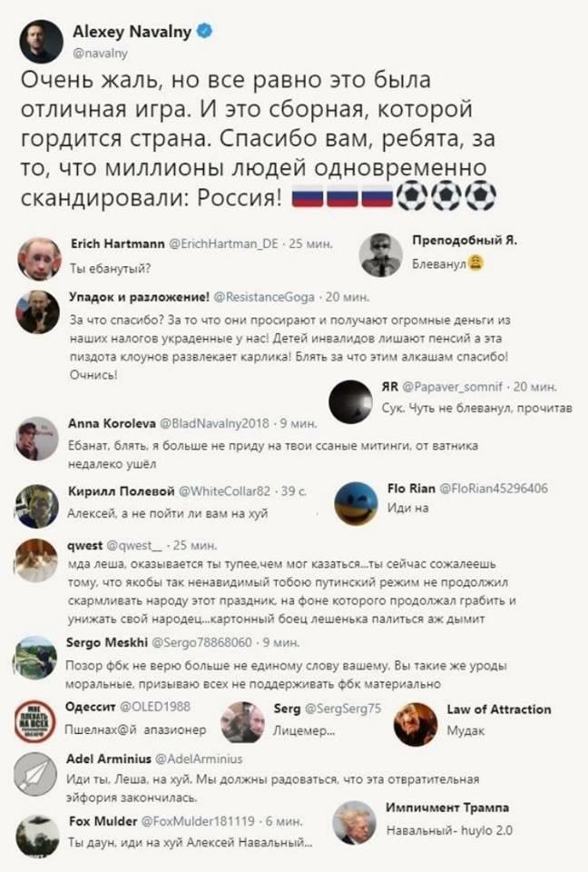 http://forumimage.ru/uploads/20180709/153111891019075351.jpg