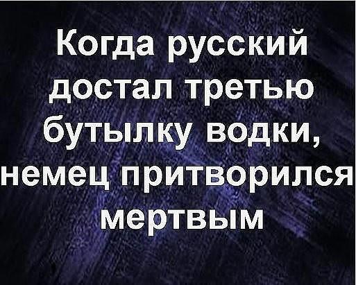http://forumimage.ru/uploads/20180711/153128899463279219.jpg