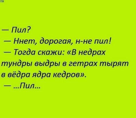 http://forumimage.ru/uploads/20180713/153147514047818615.jpg