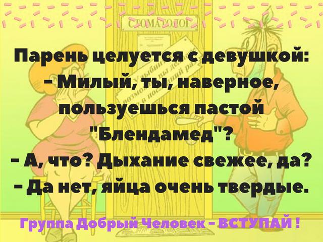 http://forumimage.ru/uploads/20180713/1531475148610210088.png
