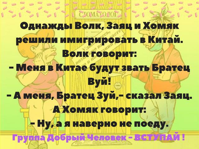 http://forumimage.ru/uploads/20180713/153147515987238455.png
