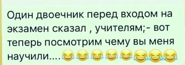 http://forumimage.ru/uploads/20180713/15314772870889917.jpg