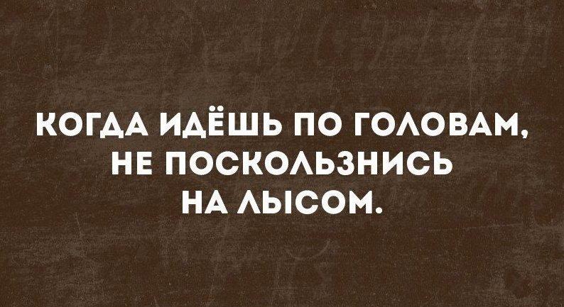 http://forumimage.ru/uploads/20180713/153148353716201076.jpg