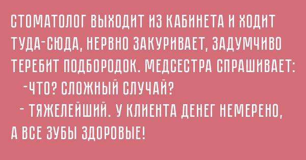 http://forumimage.ru/uploads/20180713/153148354138792741.png