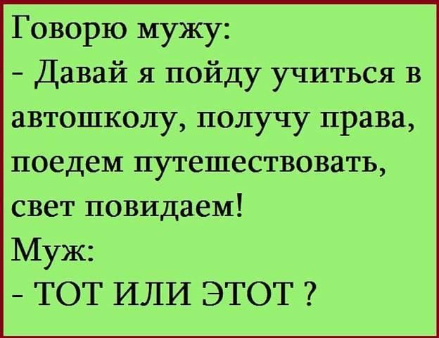 http://forumimage.ru/uploads/20180713/153148354633284681.jpg
