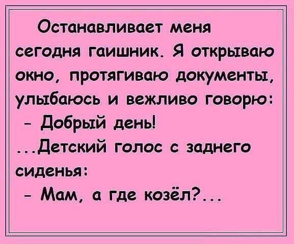 http://forumimage.ru/uploads/20180713/153148355089523185.jpg