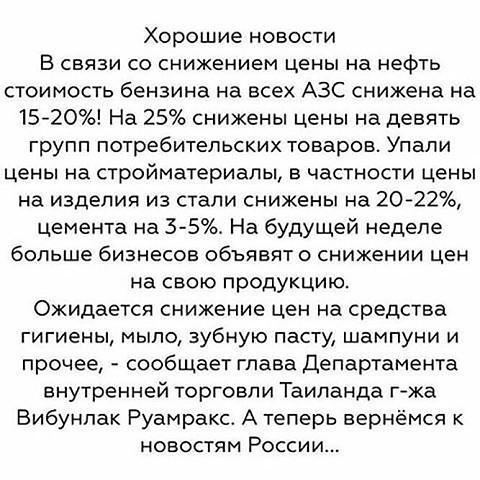 http://forumimage.ru/uploads/20180719/153199087408305571.jpg