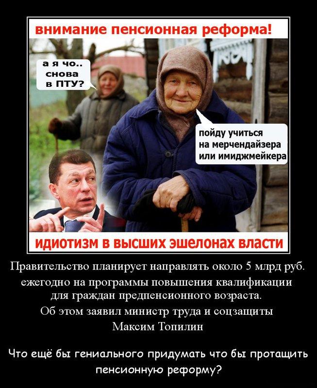 http://forumimage.ru/uploads/20180719/153199087874766852.jpg