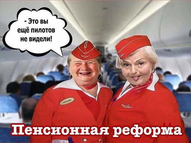 http://forumimage.ru/uploads/20180719/153199088287215398.jpg