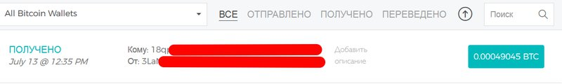 MyPigS24.online Партнёрка за ВТС