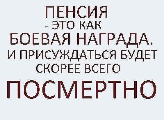 http://forumimage.ru/uploads/20180721/153219423790656925.jpg
