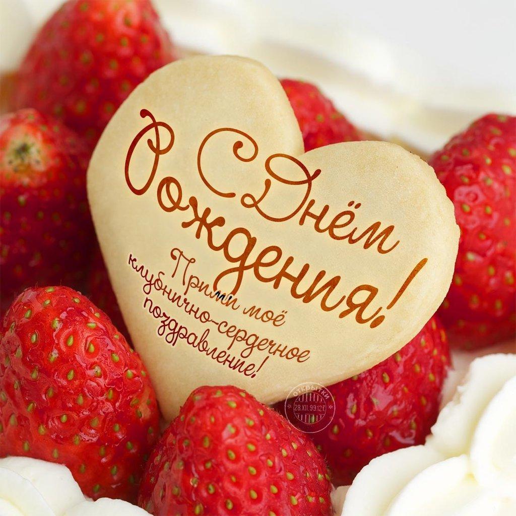 С Днём Рождения Галина Николаевна!!!!!!!!!!!