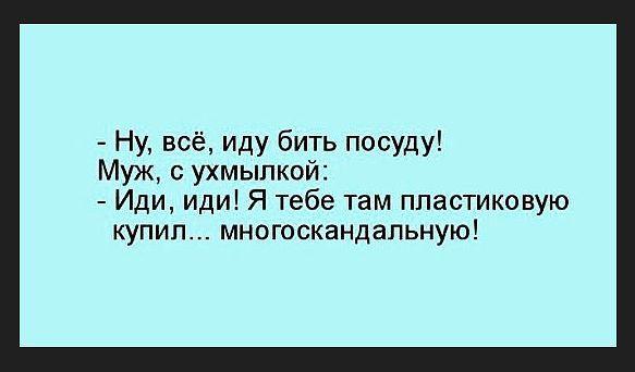 http://forumimage.ru/uploads/20180723/153234991553041652.jpg