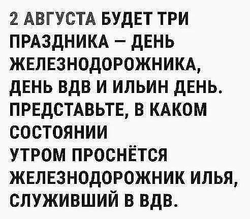 http://forumimage.ru/uploads/20180729/153285615107413831.jpg