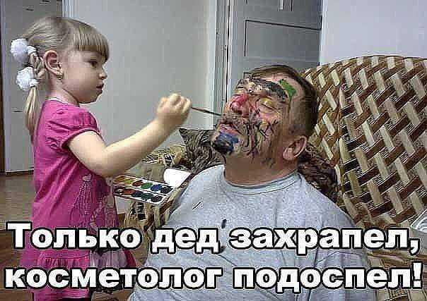 http://forumimage.ru/uploads/20180731/153300874944447760.jpg