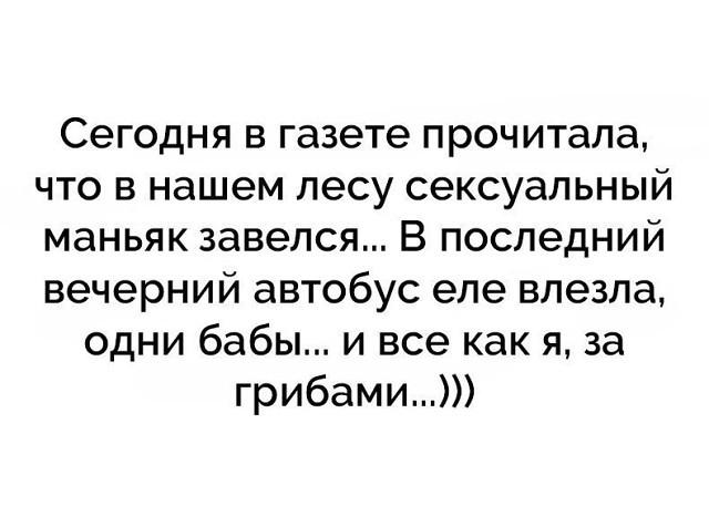http://forumimage.ru/uploads/20180731/15330442378617185.jpg