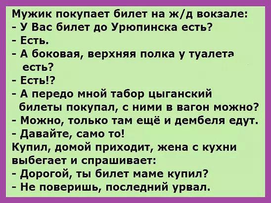http://forumimage.ru/uploads/20180802/153320423228823910.jpg