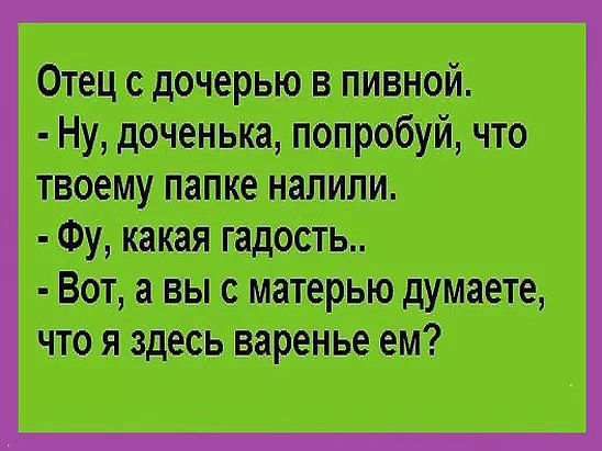 http://forumimage.ru/uploads/20180802/153320423667808531.jpg