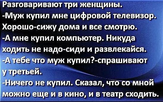 http://forumimage.ru/uploads/20180802/15332042414762975.jpg