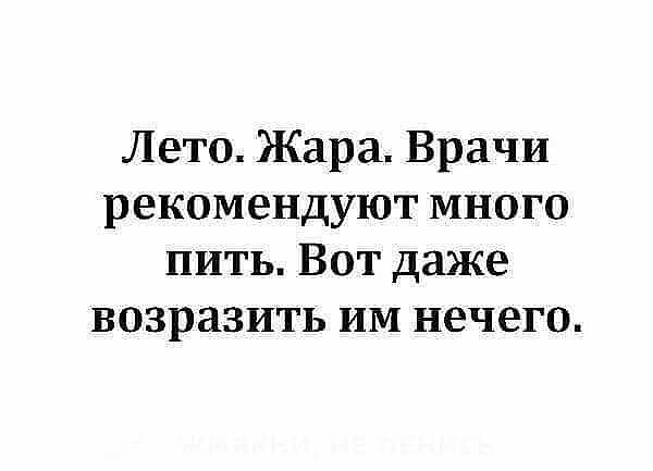 http://forumimage.ru/uploads/20180805/153346746805895193.jpg