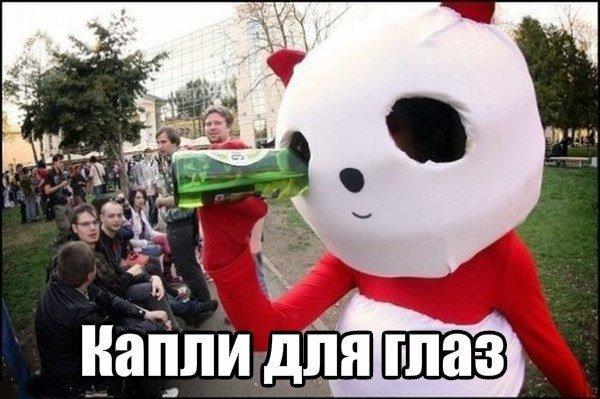 http://forumimage.ru/uploads/20180807/153365478795484813.jpg