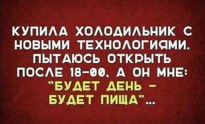 http://forumimage.ru/uploads/20180810/153391636767875489.jpg