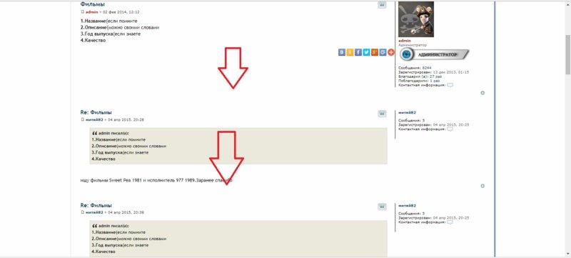 Редактирование мини профиля - Кабинет админа - Кабинет админа :: Все для форума