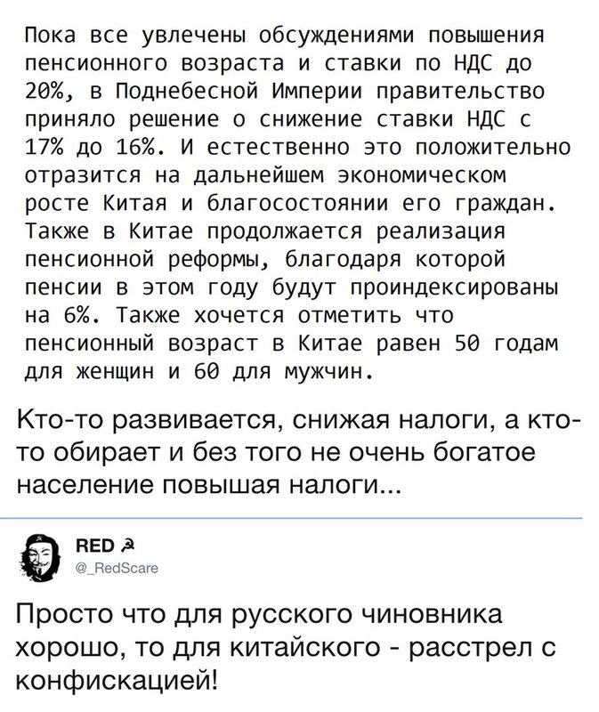 http://forumimage.ru/uploads/20180812/153411112778701740.jpg