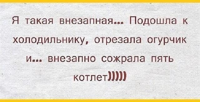 http://forumimage.ru/uploads/20180813/153417152027197335.jpg