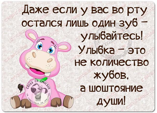 http://forumimage.ru/uploads/20180815/153431590682854990.jpg