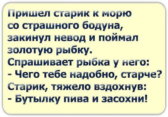 http://forumimage.ru/uploads/20180816/153440069029792758.jpg