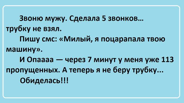 http://forumimage.ru/uploads/20180816/153440069414604938.jpg