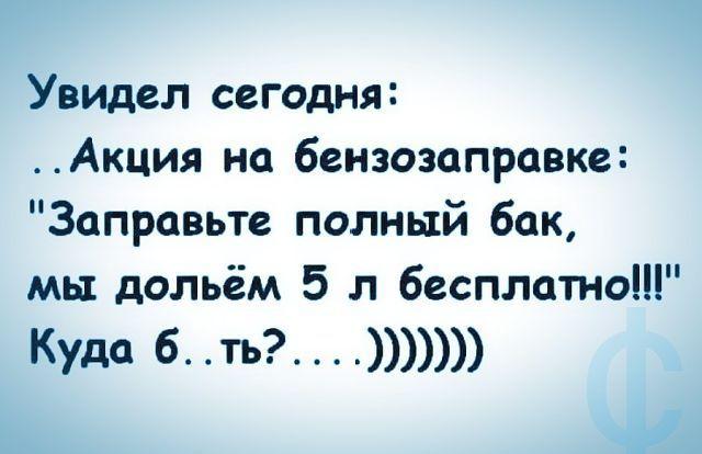http://forumimage.ru/uploads/20180816/153442083892631869.jpg