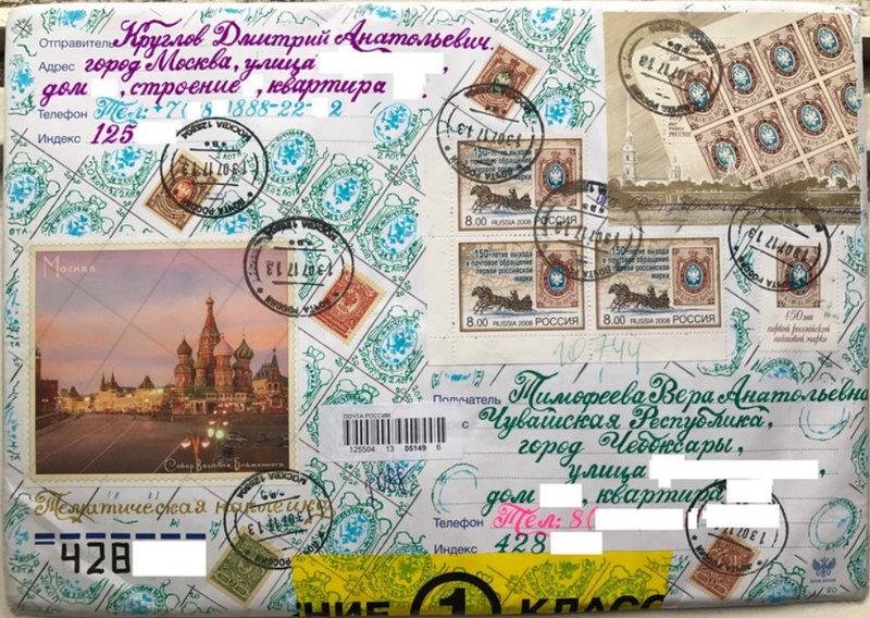 Интересные конверты, с интересными адресами и штемпелями