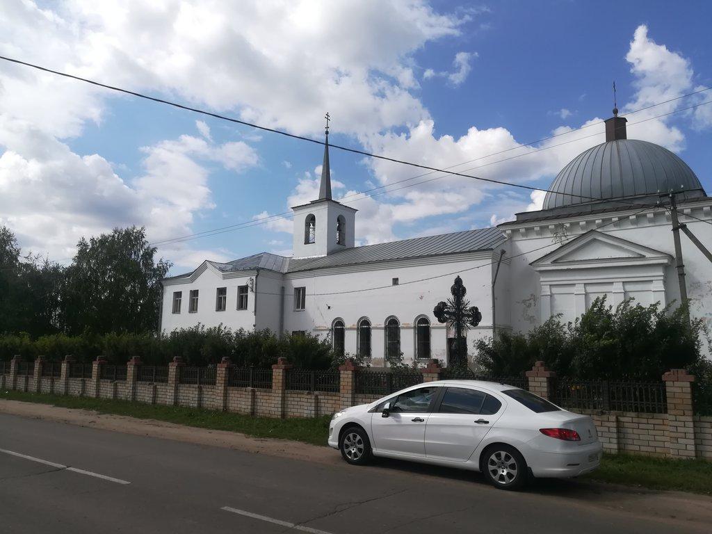 Поездка на родину Казакова В. И. 153478149754165834
