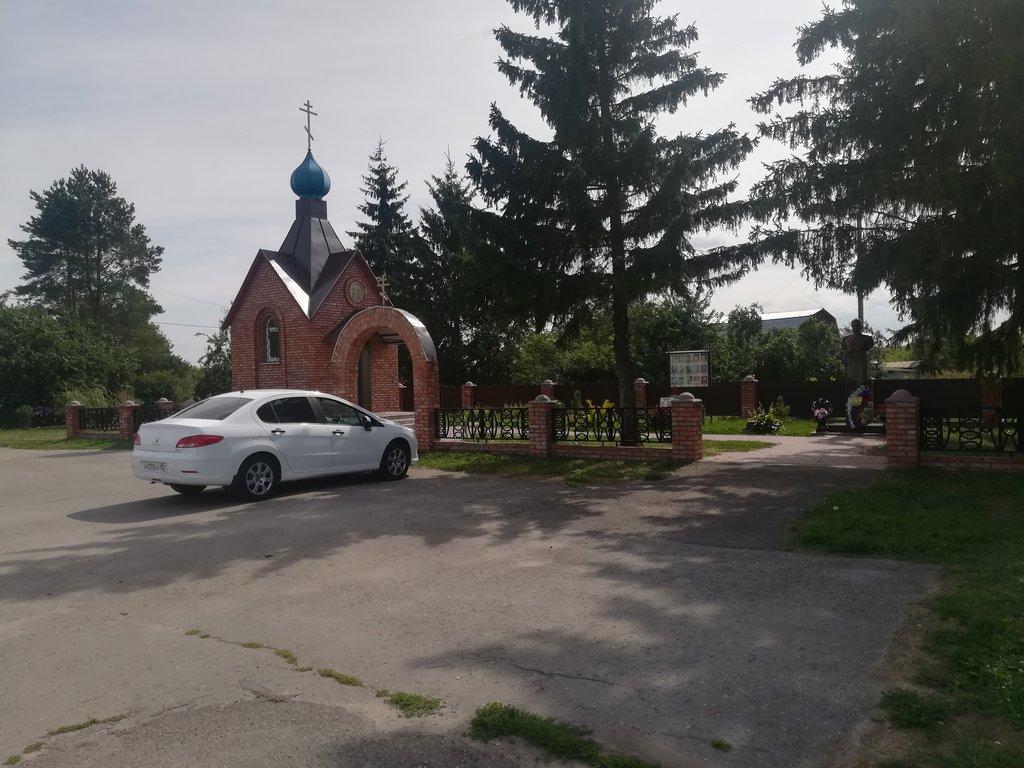 Поездка на родину Казакова В. И. 153478193127369947