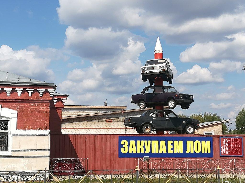Поездка на родину Казакова В. И. 153478690830658085