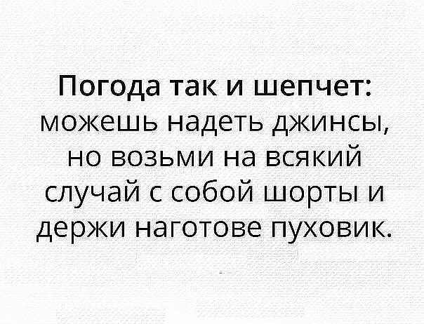 http://forumimage.ru/uploads/20180827/153535101691409890.jpg
