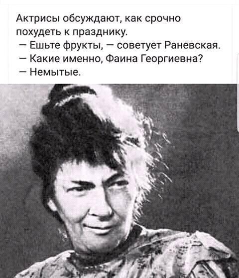 http://forumimage.ru/uploads/20180829/153550608903415023.jpg