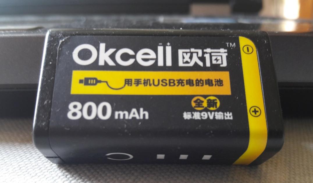 Батарея размером с \\