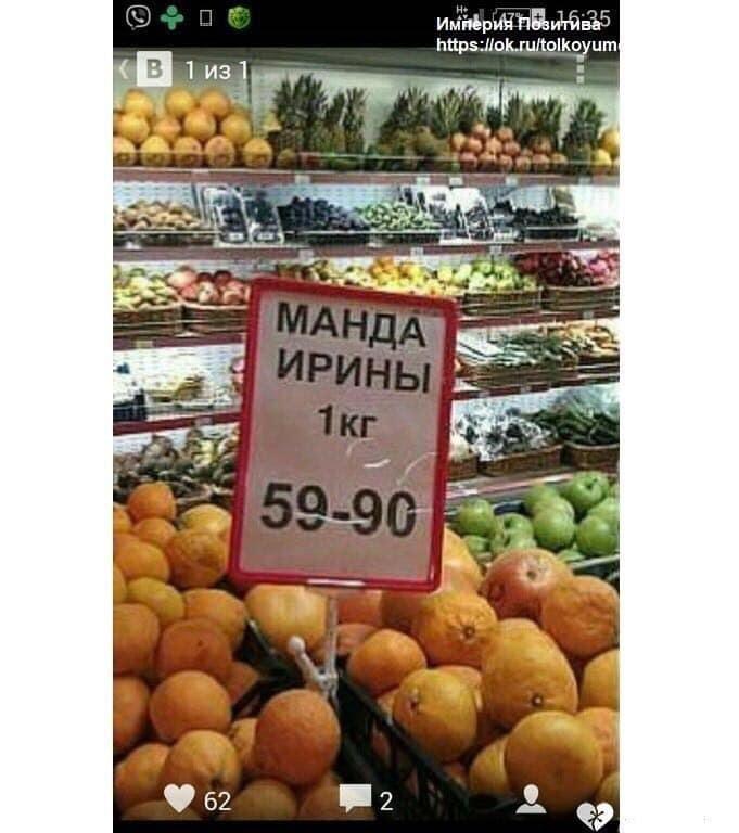 http://forumimage.ru/uploads/20180830/153561507432128162.jpg