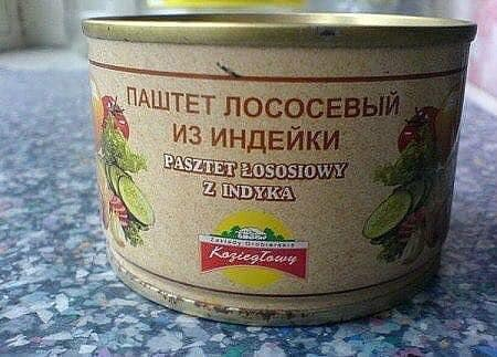 http://forumimage.ru/uploads/20180830/15356150779704682.jpg