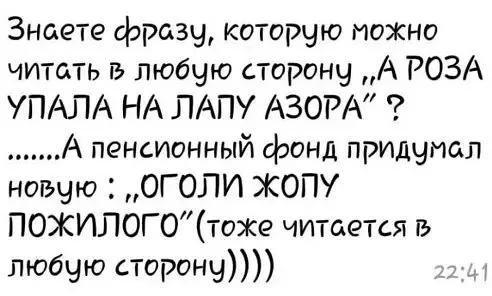 http://forumimage.ru/uploads/20180831/153573059206397462.jpg