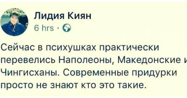 http://forumimage.ru/uploads/20180901/1535796662460249.jpg